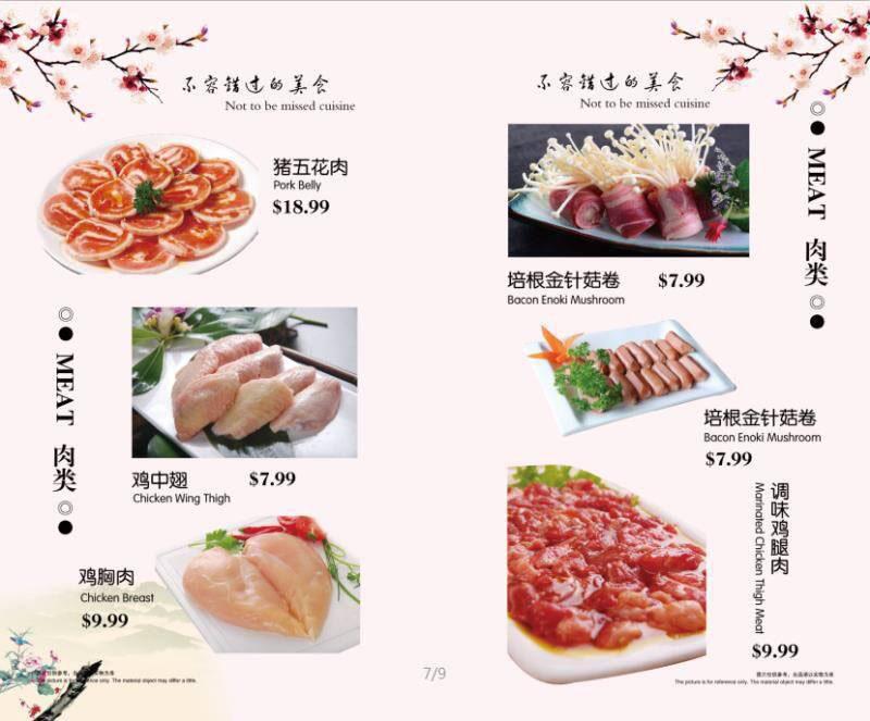 Ombu Grill menu - meat