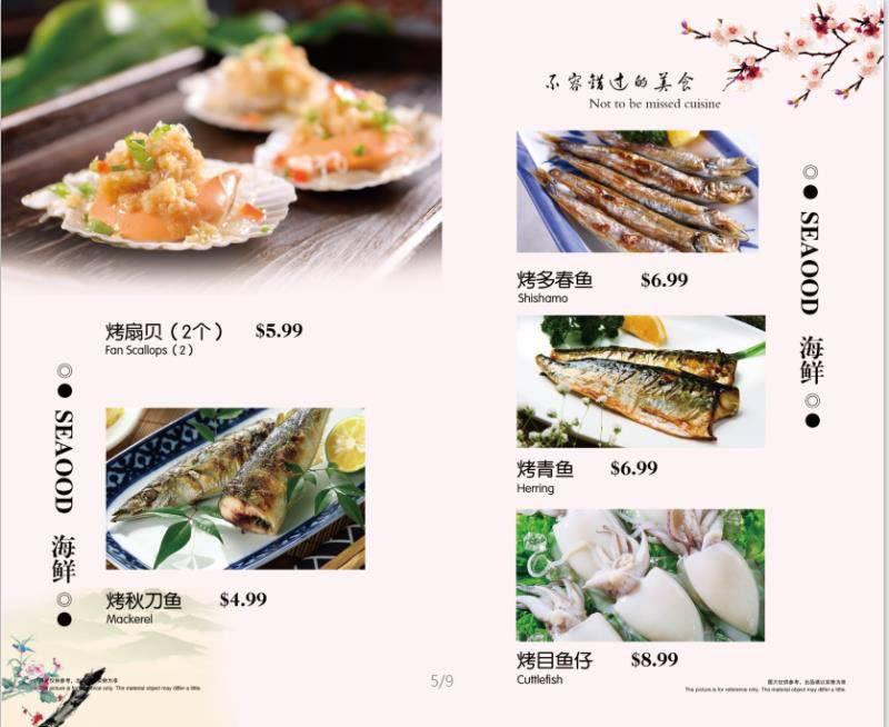 Ombu Grill menu - seafood