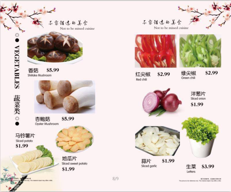 Ombu Grill menu - vegetables