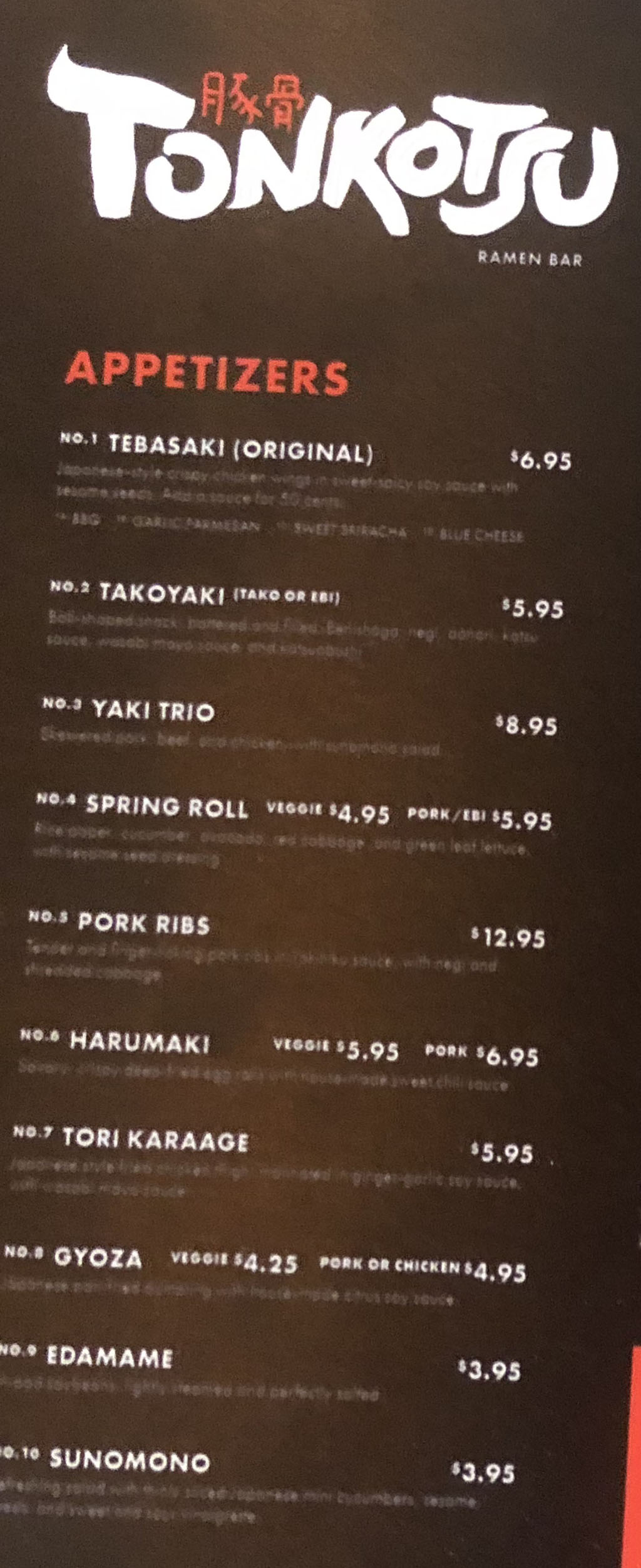 Tonkotsu Ramen Bar menu - appetizers