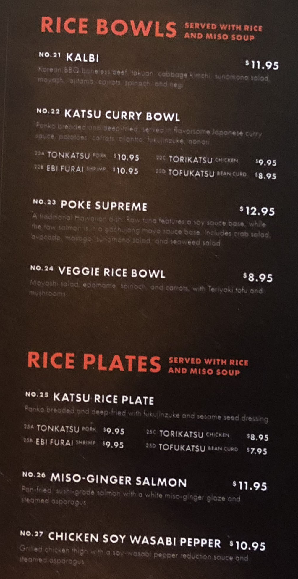 Tonkotsu Ramen Bar menu - rice bowls, rice plates