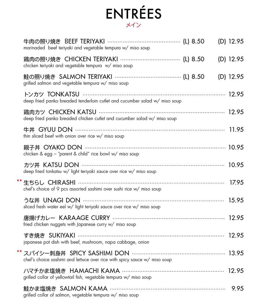 Itto Sushi menu - entrees