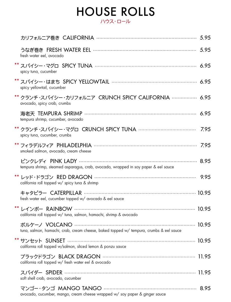 Itto Sushi menu - house rolls