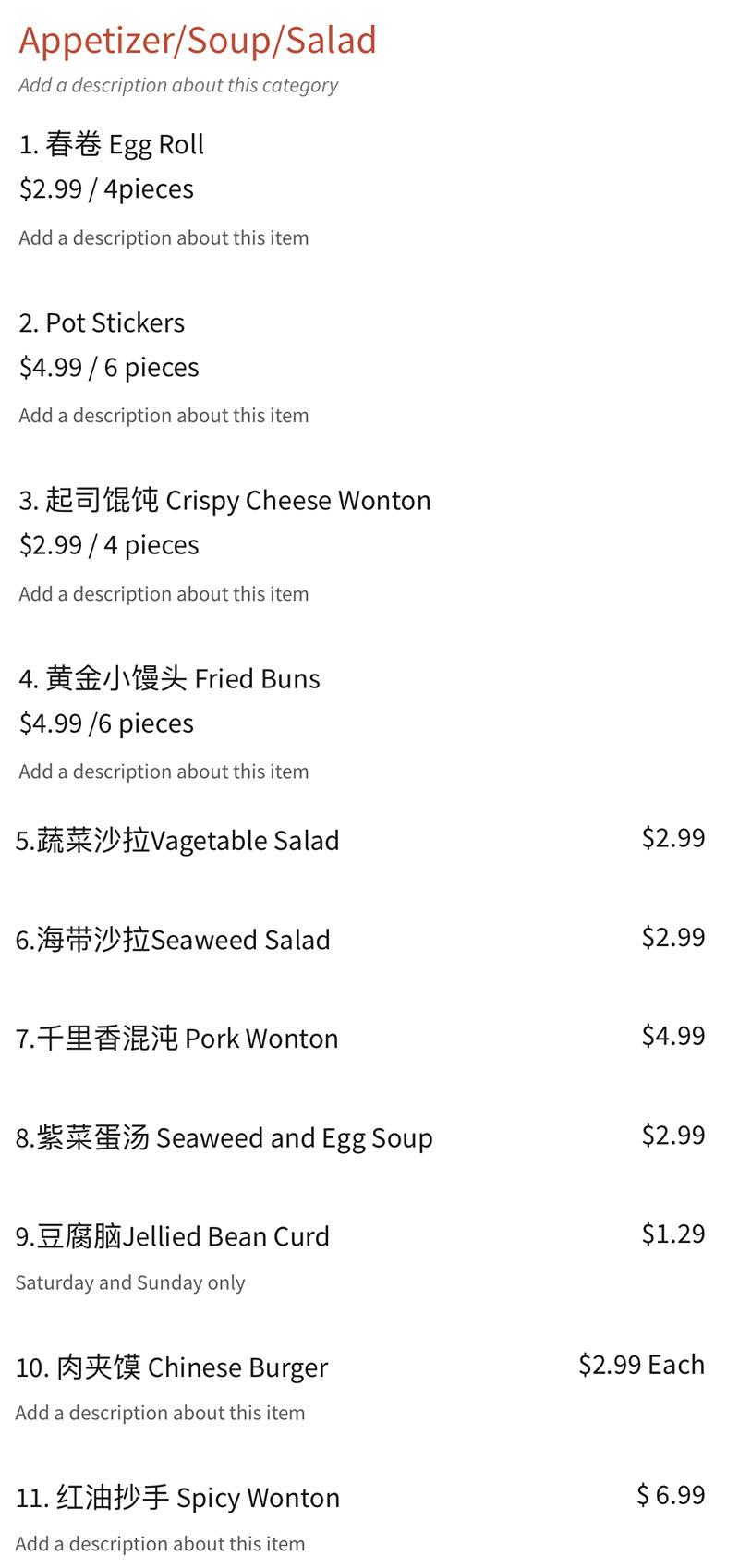 Chinese Taste menu - appetizer, soup, salad