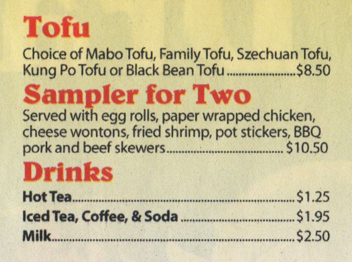 Dragon Diner menu - tofu, sampler, drinks