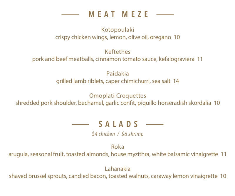 Manoli's menu - meat meze, salads