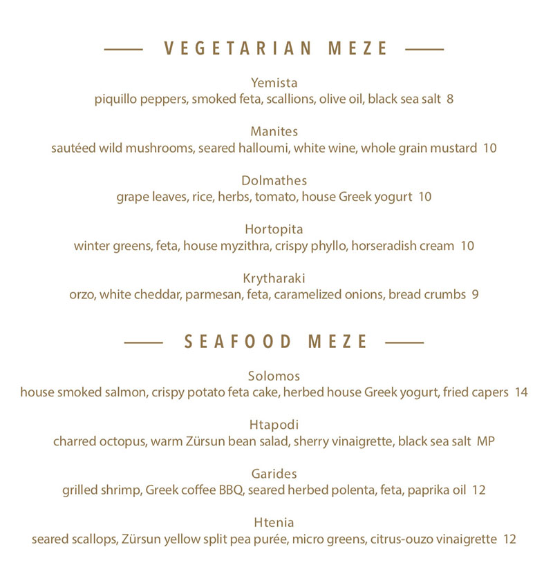 Manoli's menu - vegetarian and seafood meze