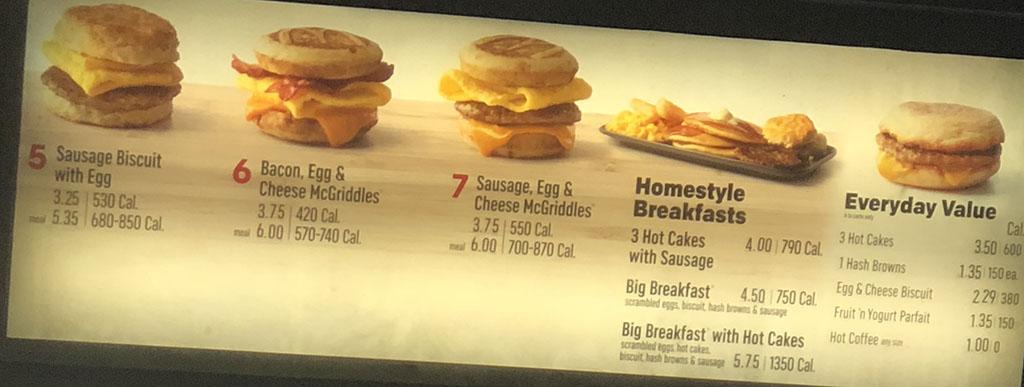 McDonalds menu - breakfast items 2