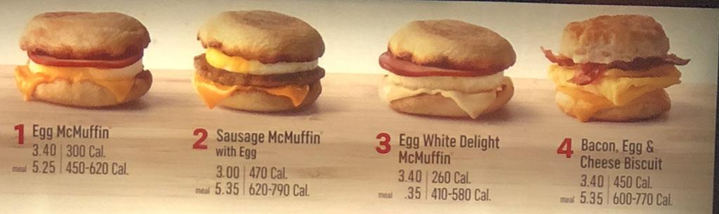 McDonalds menu - breakfast items
