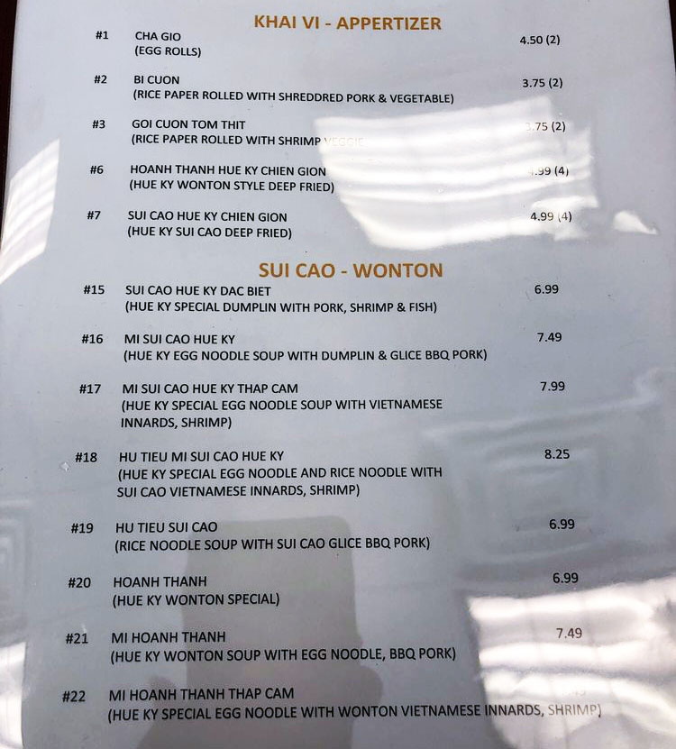 Pho Hue Ky menu - appetizers, wonton
