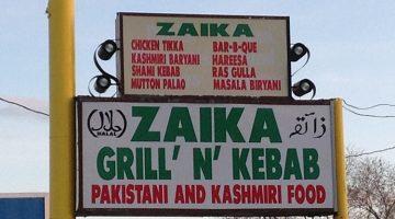 Zaika Grill N Kebab - exterior sign. Credit, Zaika