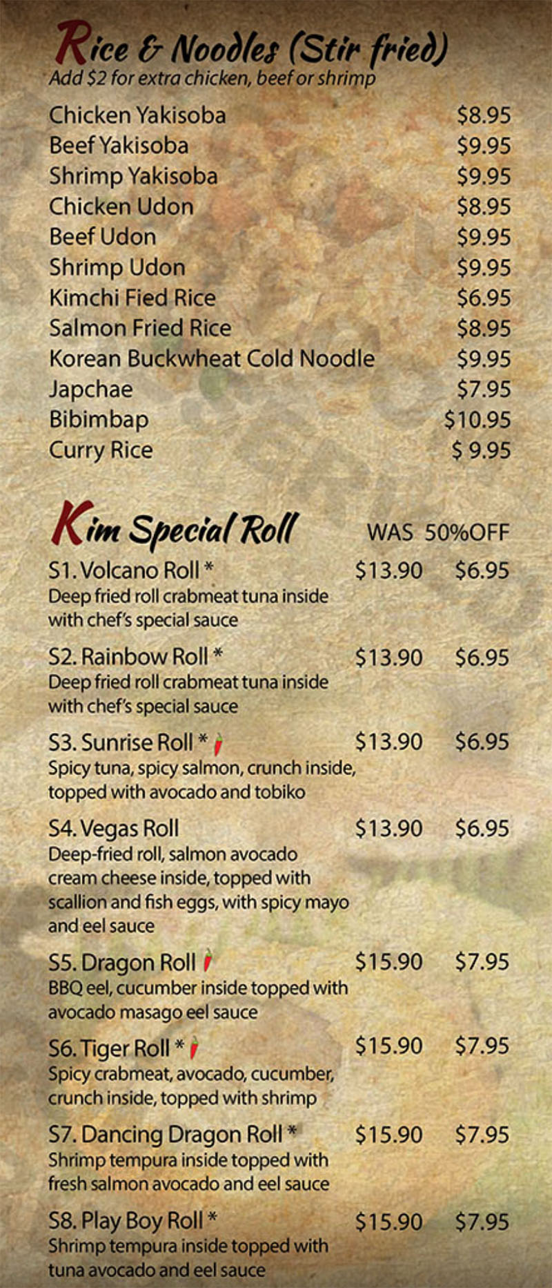 Kim Korean House And Sushi Bar menu - rice noodles, Kim special rolls