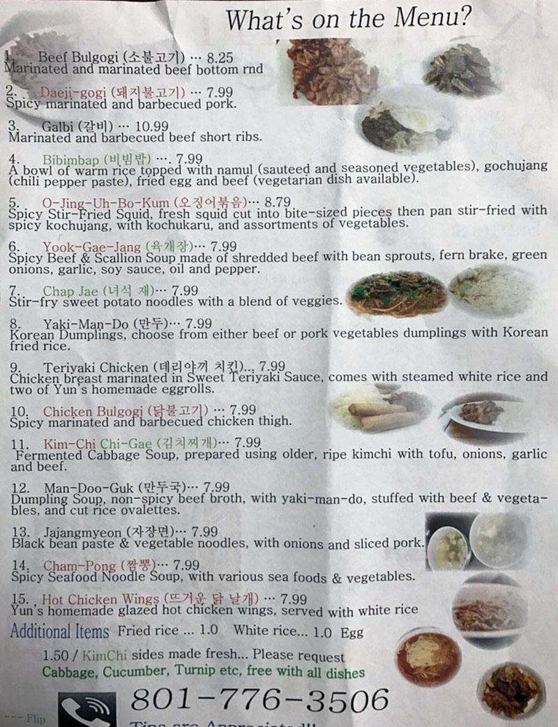 Kimchi House menu - main menu