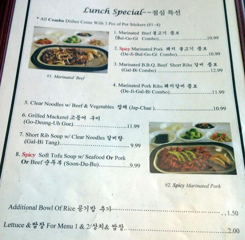 Korea House Restaurant menu - lunch special