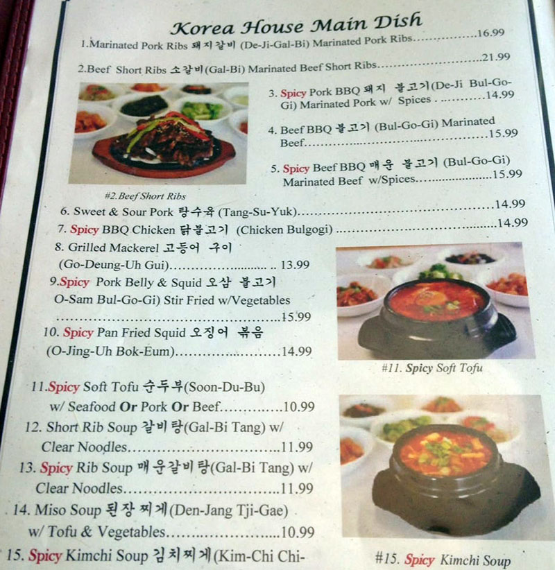 Korea House Restaurant menu - main dish