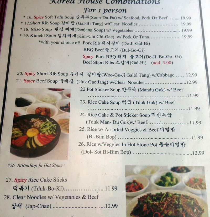 Korea House Restaurant menu - one person combinations
