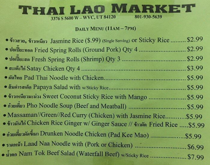 Thai Lao Market menu