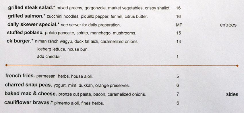 Copper Kitchen lunch menu - entrees, sides