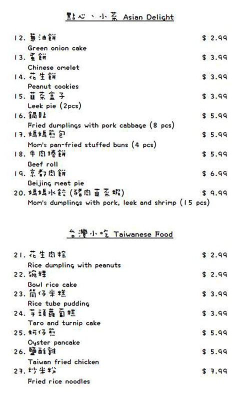 Mom's Kitchen menu - Asian delight, Taowanese food