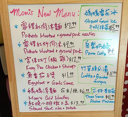 Mom's Kitchen menu - specials from 2014