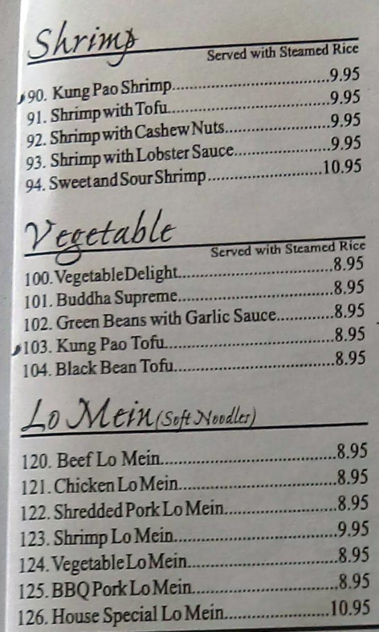 Red Lantern menu - shrimp, vegetable, lo mein