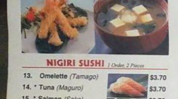 Sushi House menu