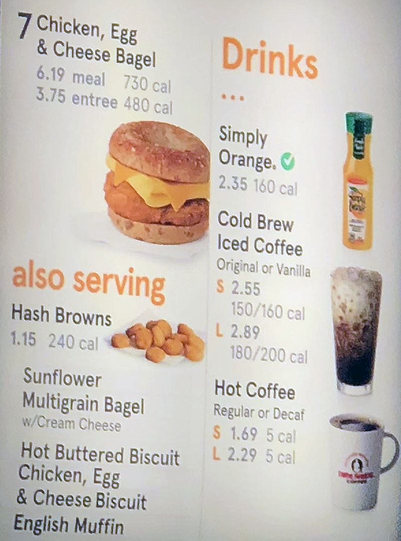 Chick-fil-A menu - breakast meals continued, drinks