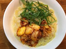 Jin's Restaurant - kimchi ramen (Jin's)