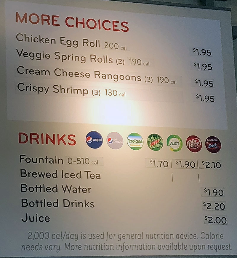 Panda Express menu - more chocies, drinks