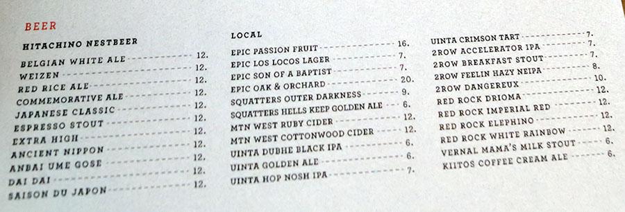 Post Office Place menu - beer