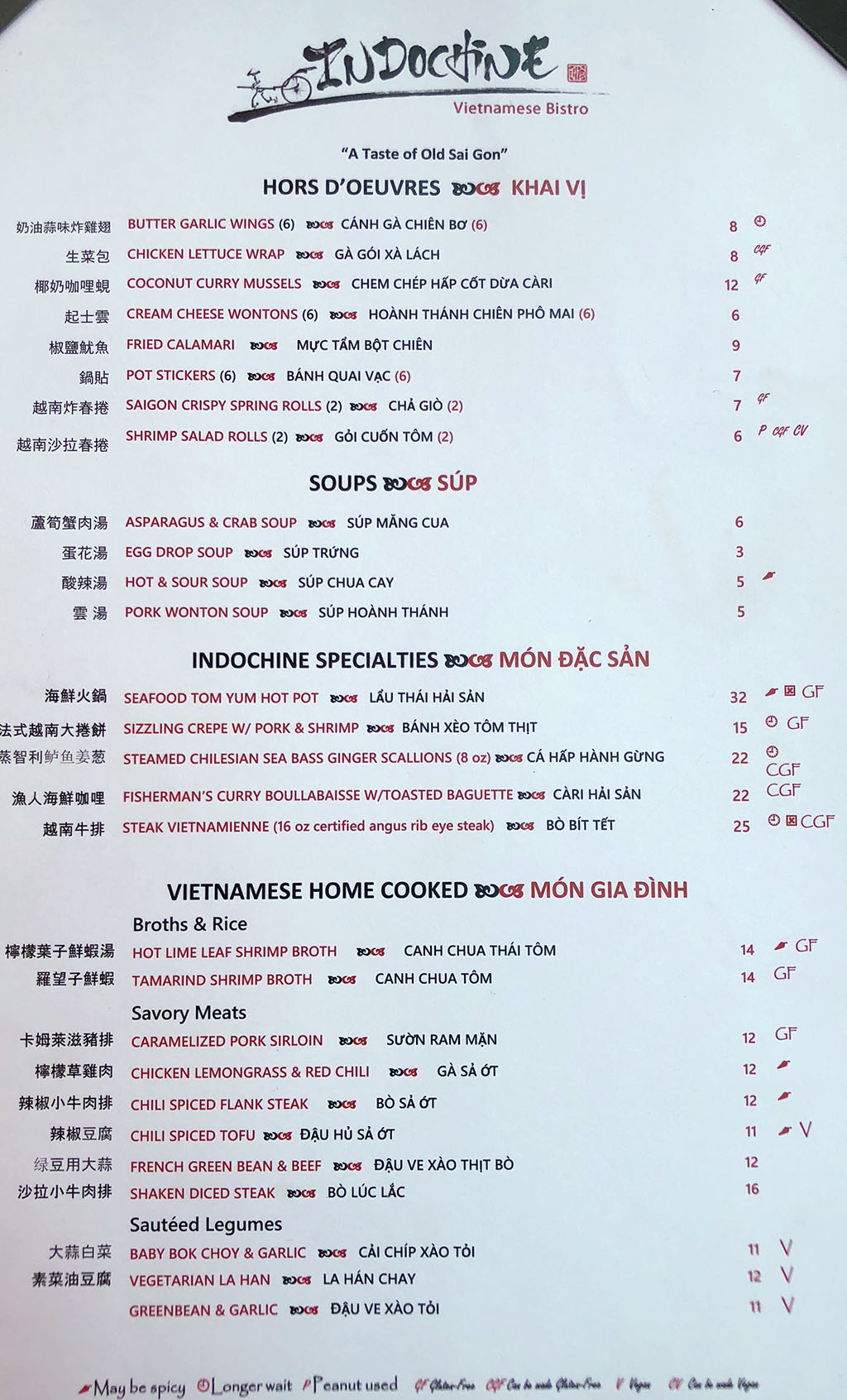 Indochine Vietnamese Bistro menu - appetizers, soups, specialties, home cooked