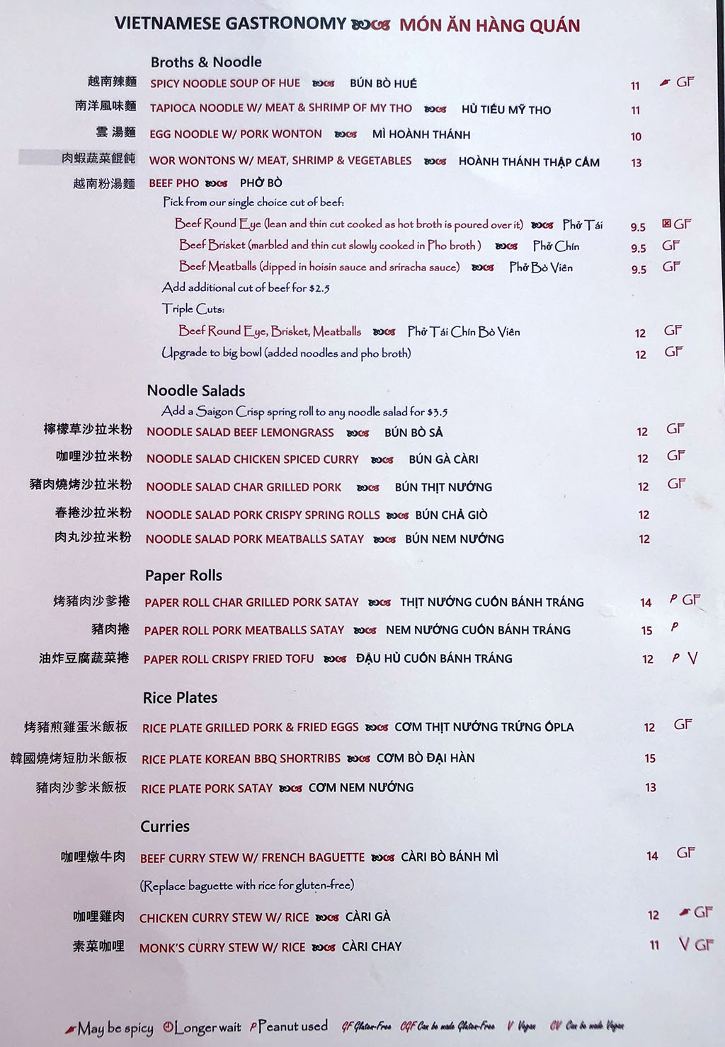 Indochine Vietnamese Bistro menu - borth and noodle, noodle salads, paper rolls, rice plates, curries