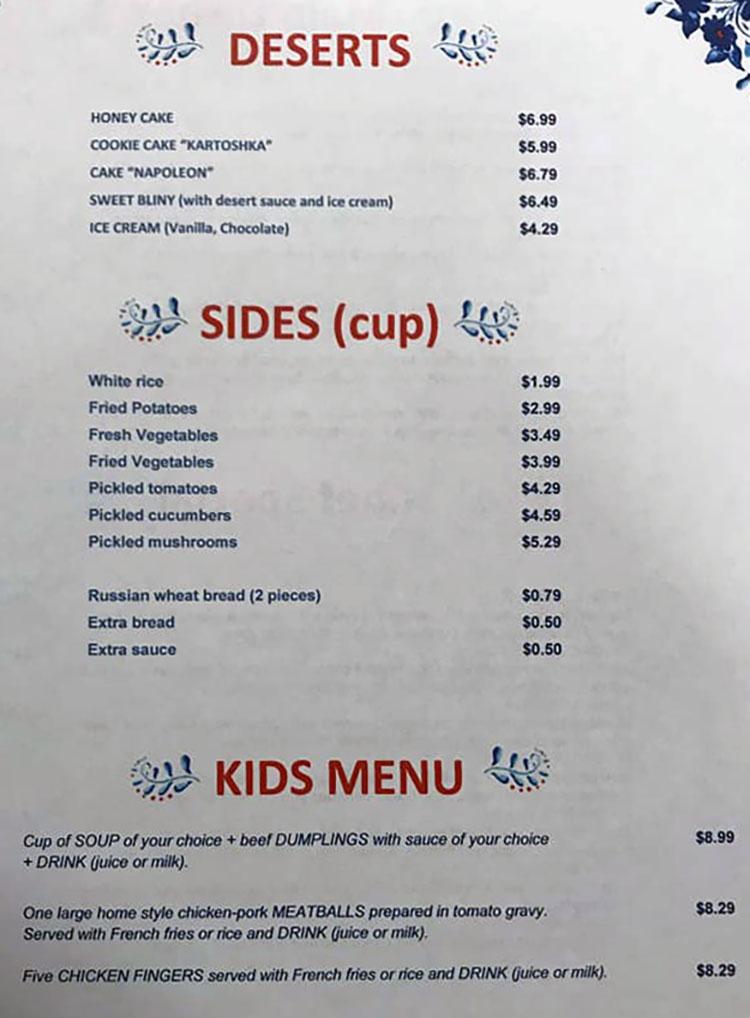 Galley Grill menu - desserts, sides, kids