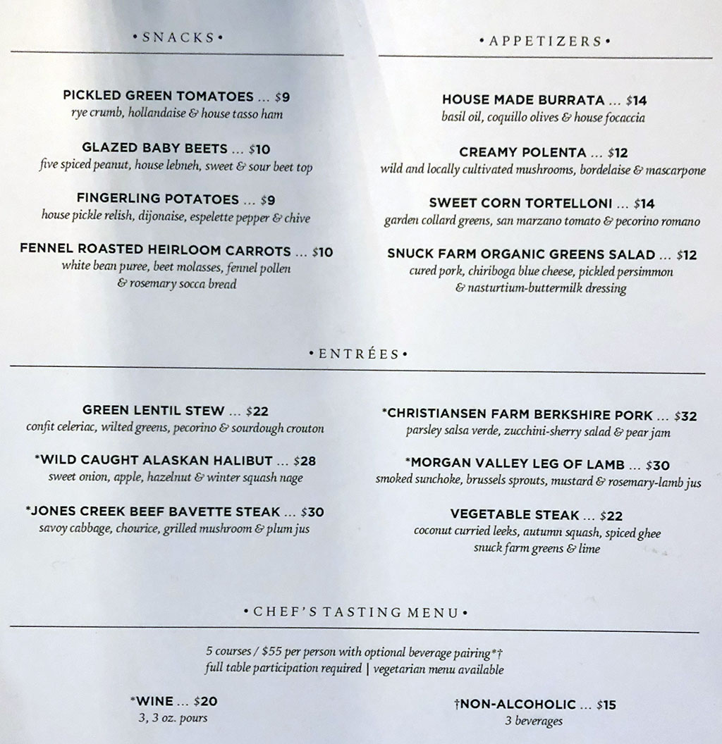 Table X menu - appetizers, entrees