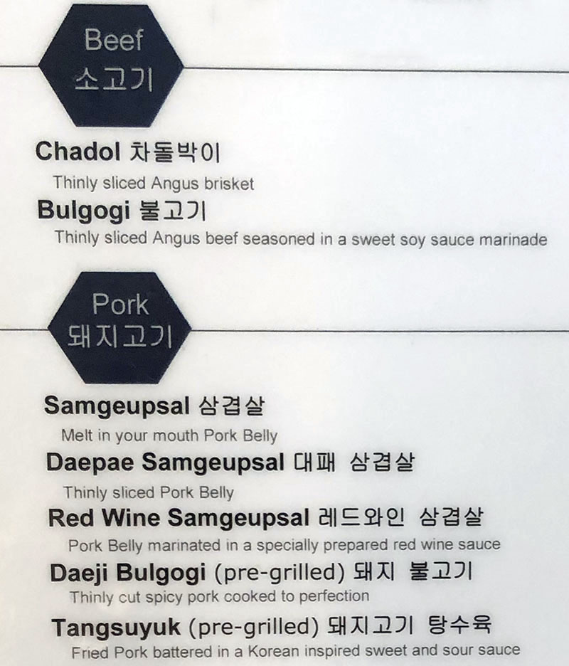 Ejo Korean BBQ menu - beef, pork