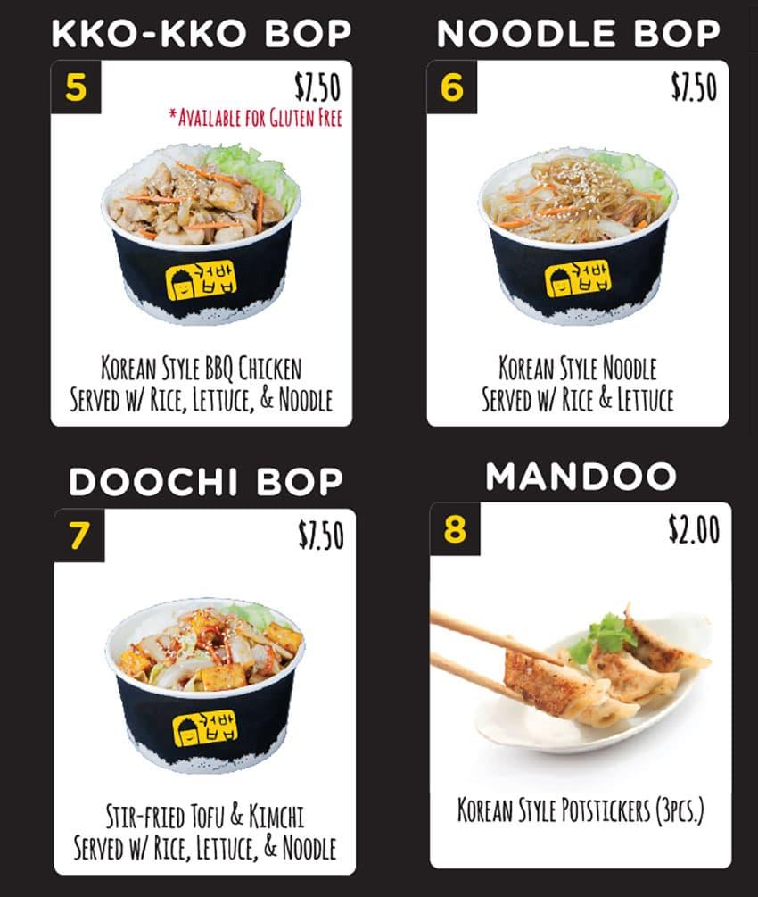Cupbop menu - page two