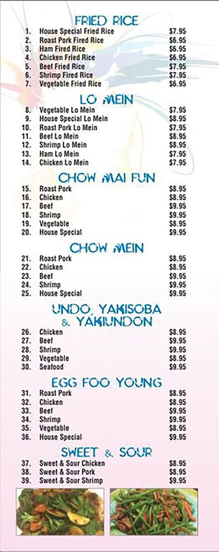 Mai Sushi menu - fried rice, lo mein, chow mein,, noodles, more