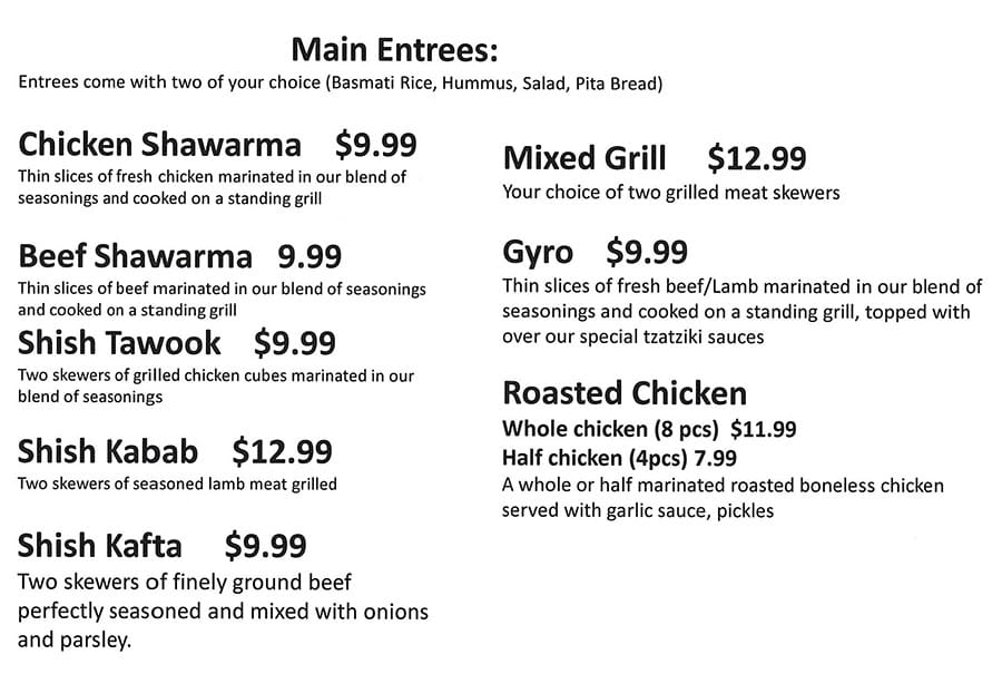 Beirut Cafe menu - entrees