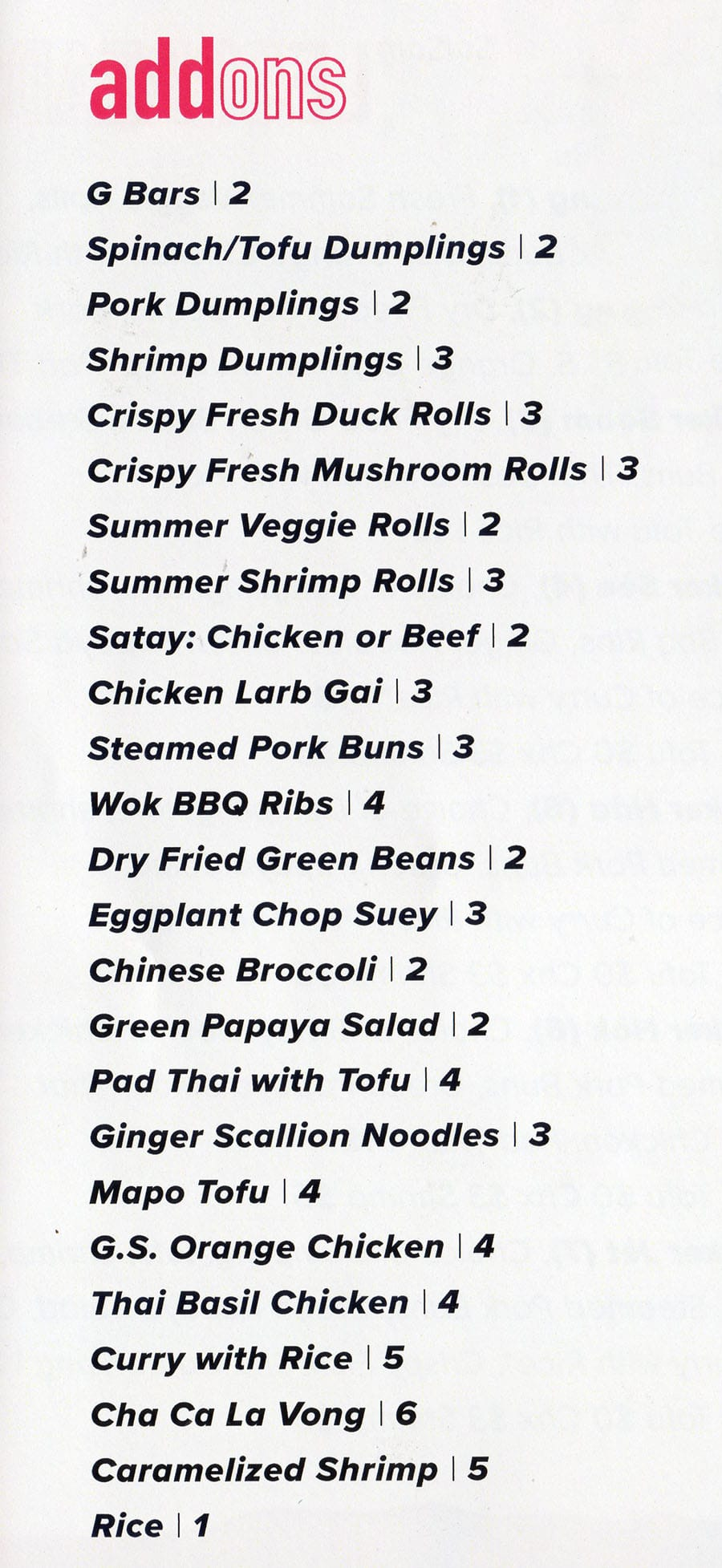Ginger Street catering menu - page three