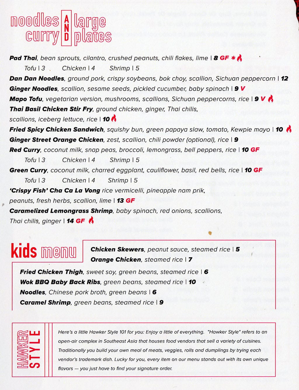 Ginger Street menu - noodles, curry, large plates, kids