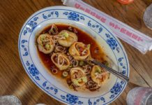 Ginger Street - shrimp dumplings