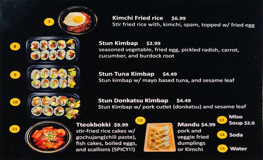 Stun Cube menu - page two