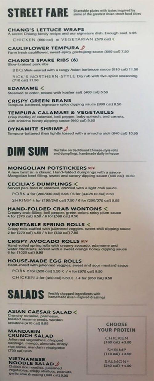 PF Chang's menu - street fare, dim sum, salads