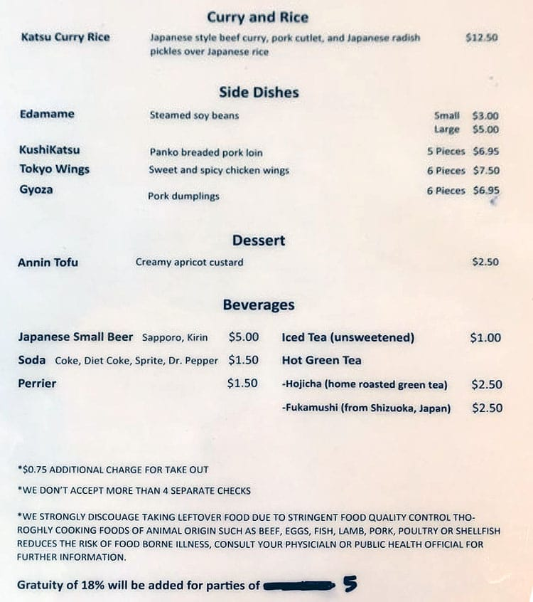 Tosh's Ramen menu - curry rice, sides, dessert, beverages